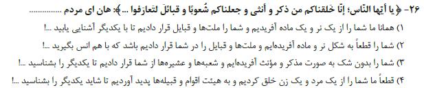 26-تست عربی دهم میکرو گاج