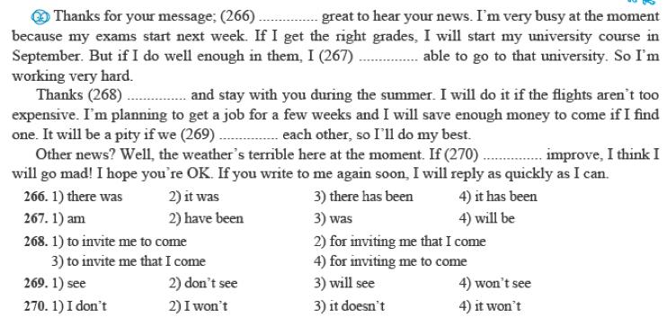 266-تست زبان یازدهم نردبام خیلی سبز